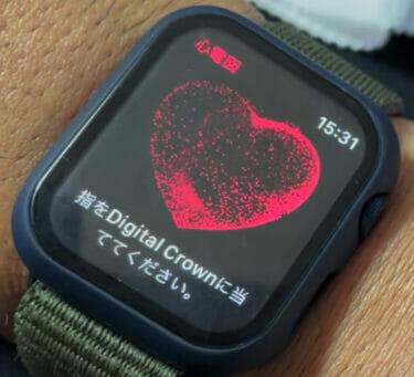 一足先にAppleWatch心電図を試す。