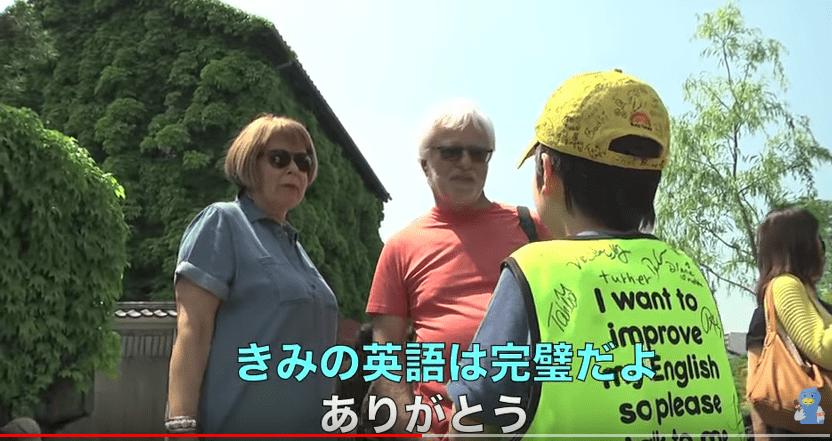 【驚愕】倉敷で観光ガイドする子供が凄すぎる!