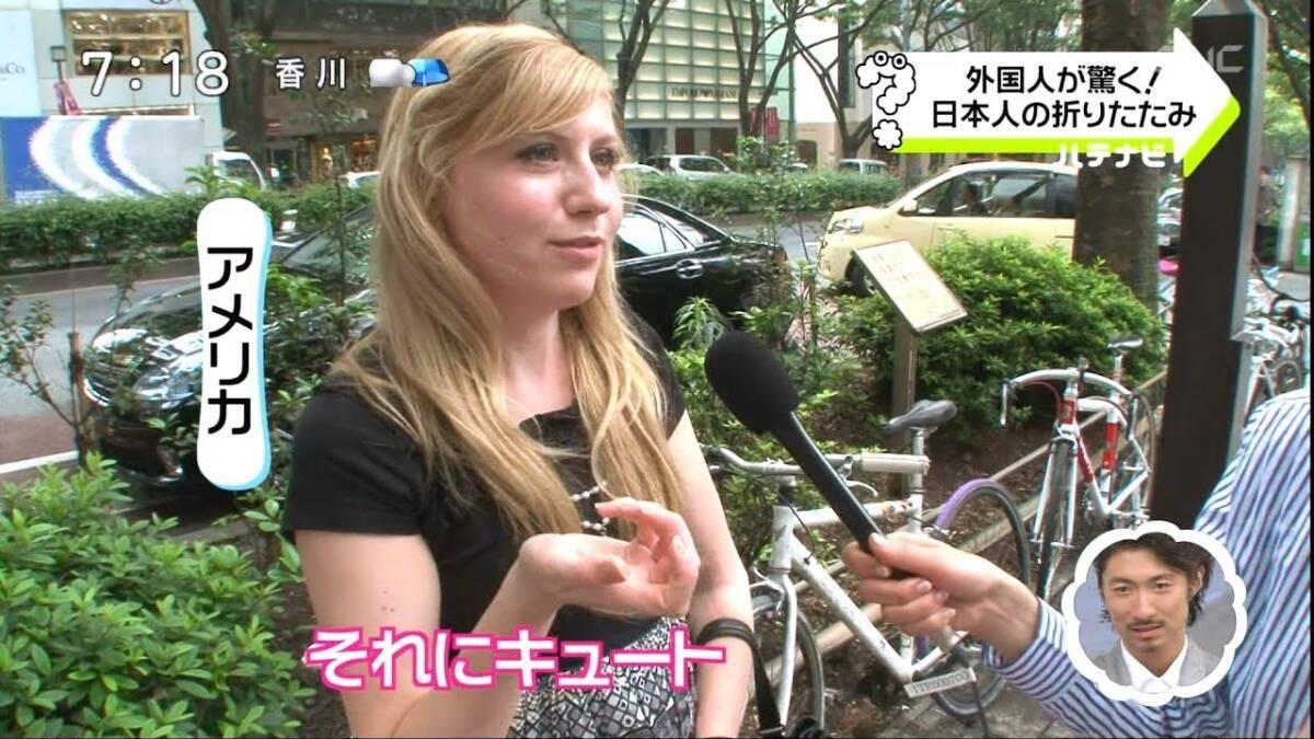 外国人が驚く!日本の折りたたみ