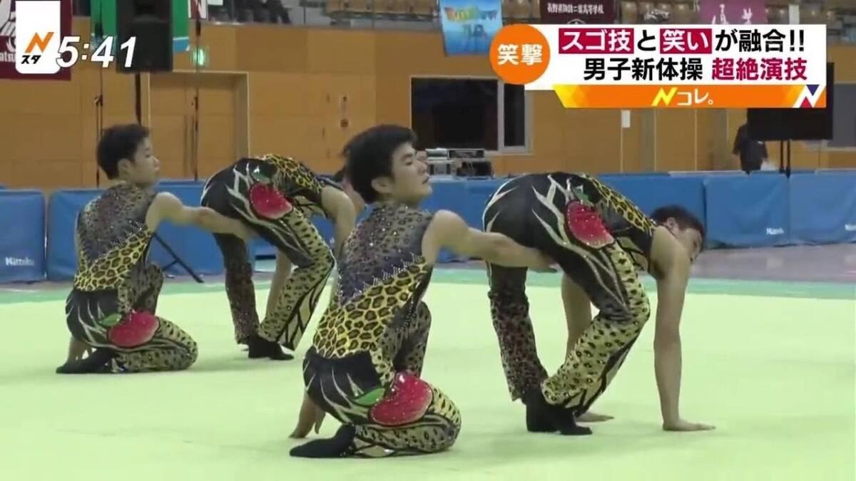 【 爆笑ダンス 】 鹿児島実業男子新体操部 2018 新作 コミカルなダンスを披露!
