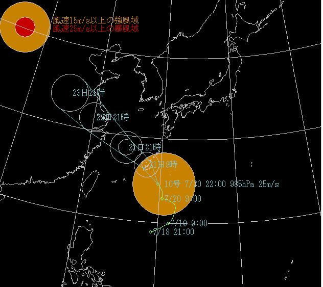 台風10号接近中!