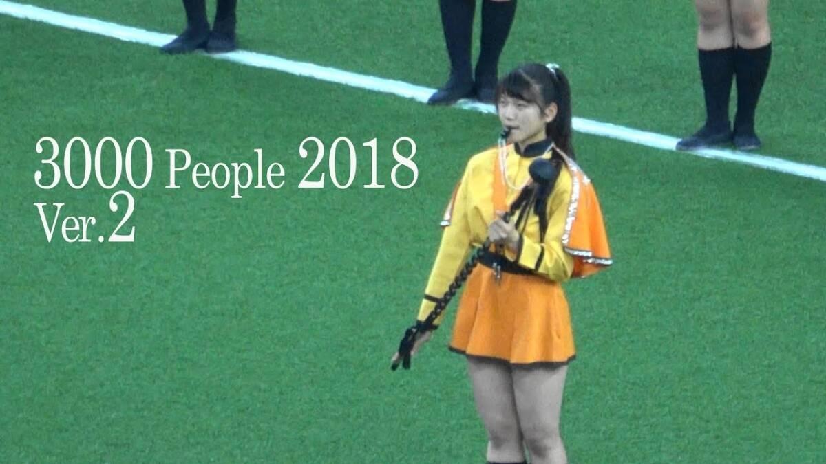 京都橘高校吹奏楽部 2018年 第58回 3000人の吹奏楽 Kyoto Tachibana SHS Band