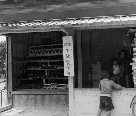 写真に写る人たちに会いたい カリフォルニア大学の学生たちが沖縄へ