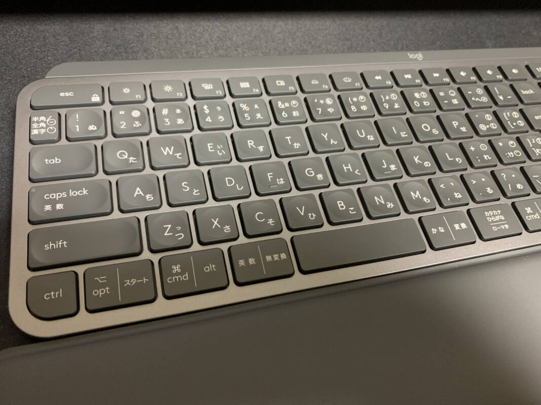 新しいキーボードが届いた