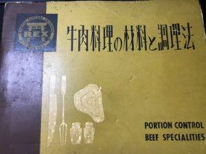 PORTION CONTROL BEED SPECIALITIES
